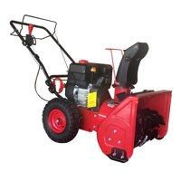 PowerSmart DB7622H 22 in. 2-Stage Manual Start Gas Snow Blower