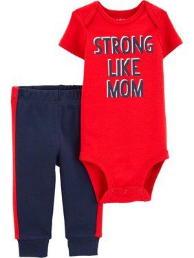 Short Sleeve Bodysuit and Pant Set, 2 pc set (Baby Boys)