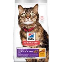 Hill's Science Diet (Spend $20,Get $5) Adult Sensitive Stomach & Skin Chicken & Rice Dry Cat Food, 15.5 lb bag (See description for rebate details)