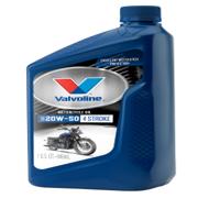(4 Pack) Valvoline 4-Stroke Motorcycle Conventional 20W-50 Motor Oil, 1 Quart