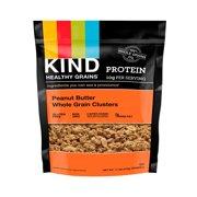 KIND Gluten Free Breakast Granola, Peanut Butter, 11 oz