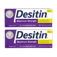 (2 pack) Desitin Maximum Strength Baby Diaper Rash Cream with Zinc Oxide, 4 oz