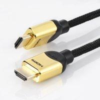 Blackweb Premium HDMI Cable, 4K 60Hz Signal at 18Gbps, 4 ft