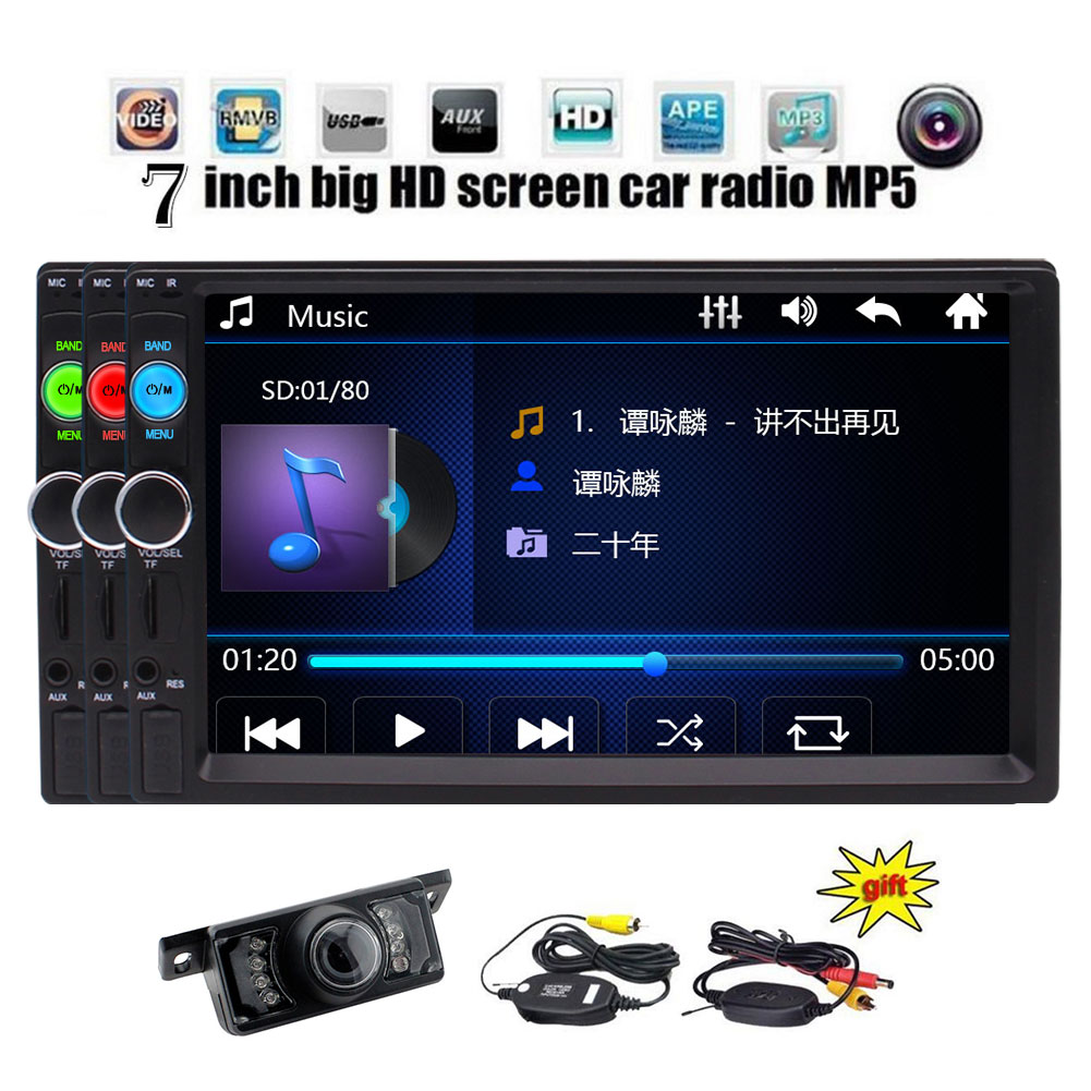 SoundXtreme ST-X6400BT MP5 7 Touch Screen Double Din Car Stereo Radio Work with Bluetooth Backup HD Camera Included