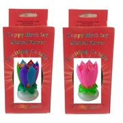 Exciting Candle Rotating Magic Sparkler Lotus Flower Birthday 2 Pack 1 Rainbow