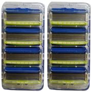 Schick Hydro 5 Sensitive Refill Razor Blade Cartridge - Lot of 8 - Bulk