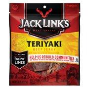 Jack Links Beef Jerky, Teriyaki, 2.85oz