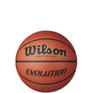 Basketball Walmart Com